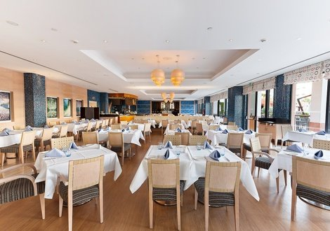 Restaurant Moscada As Cascatas Golf Resort & Spa Vilamoura Vilamoura